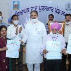School education minister Vijay Inder Singla confer state awards to 74 teachers and officials