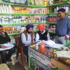 Strict action to be taken on non-payment bill for purchase of agricultural inputs