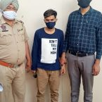 Mohali police arrested young man for ATM card fraud
